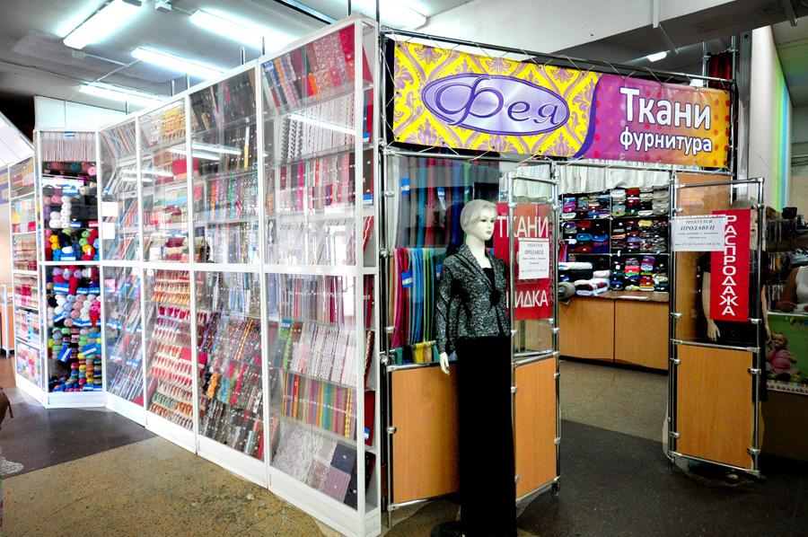 Сезон на ленинском проспекте шитье